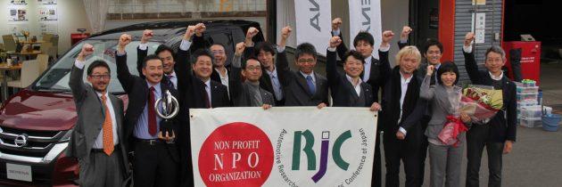 Nissan y su revolucionaria tecnología de conducción autónoma ProPilot son reconocidos en Japón